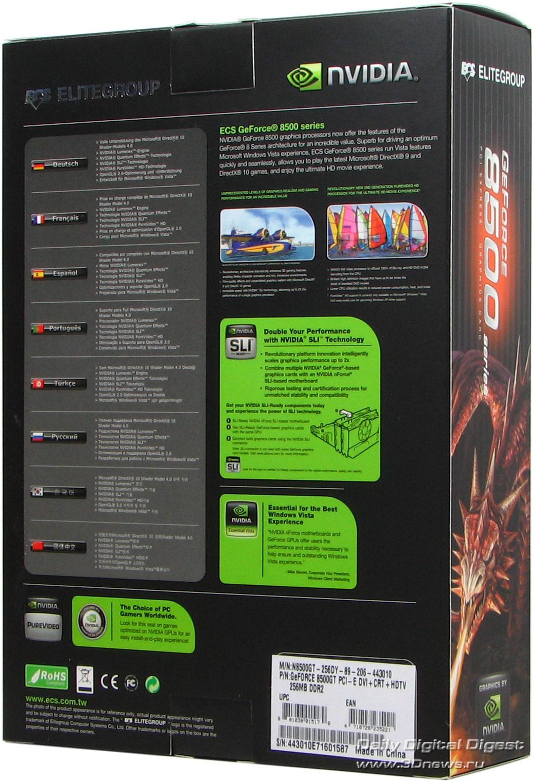 для видео карты ge force 8500 gt драйвер