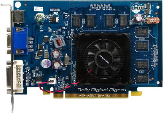 ECS 8500GT, front view