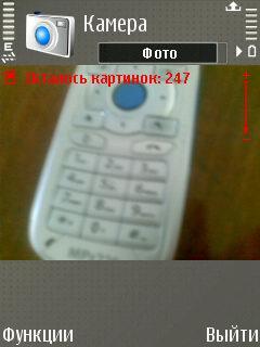 Nokia E65. Режим фотокамеры