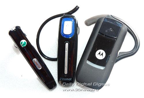 Драйвера Для Motorola Phone V