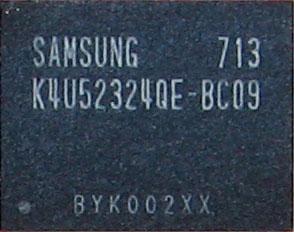 ATI HD2600XT DDR4 256 MB, video memory