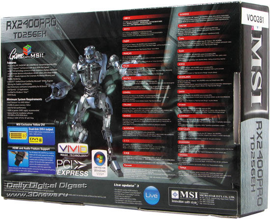 MSI RX2400Pro, reverse side of the box