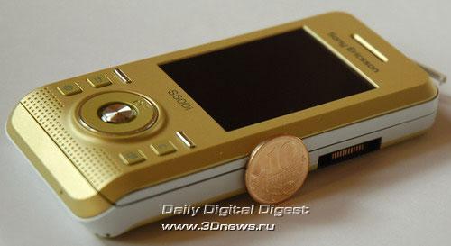 Инструкция к Sony Ericsson XPERIA Arc. инструкция мобильный телефон Sony...