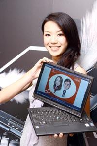 Трио ноутбуков для активного бизнеса от Fujitsu