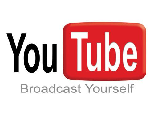На YouTube создали библиотеку бесплатной музыки.