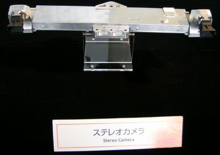 Fuji Subaru ADA