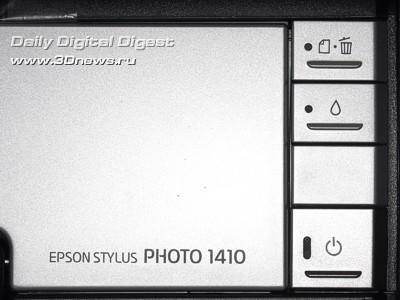 Управление Stylus Photo 1410