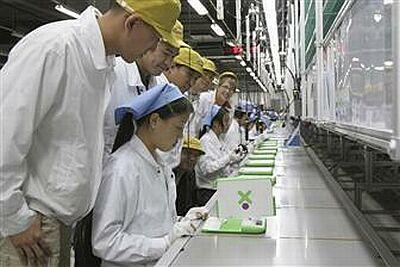 Стартовало производство ноутбука XO от OLPC