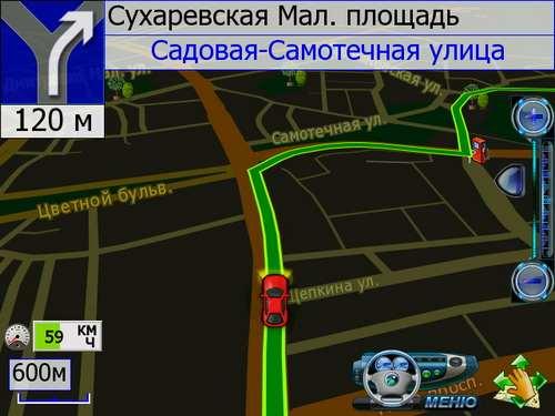 Автоспутник 3.2.7 + Яndex пробки + карты 12/2008