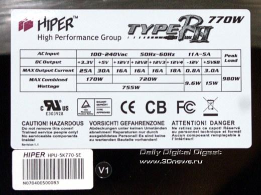 Hiper HPU-5K770