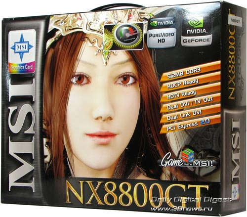 Box for MSI 8800GT
