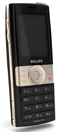 Philips Xenium 9@9k: 35 часов музыки без подзарядки
