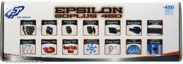 Упаковка FSP Epsilon 80PLUS 450W