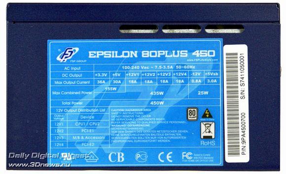 FSP Epsilon 80PLUS 450W