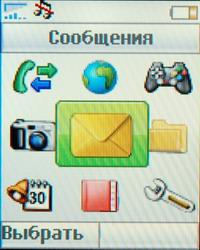 Меню SonyEricsson Z320i