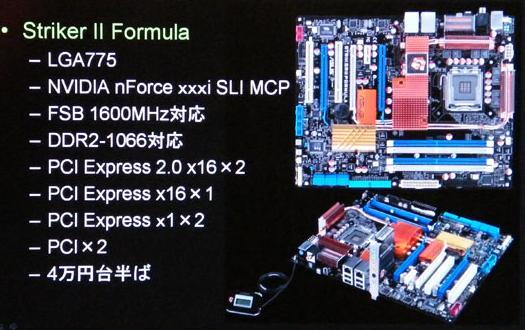 High-End платы ASUS на базе nForce 780i/790i SLI