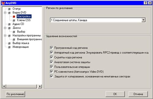 http://www.3dnews.ru/_imgdata/img/2007/12/24/69057.jpg