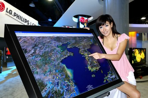 LG.Philips Multi-touch Screen