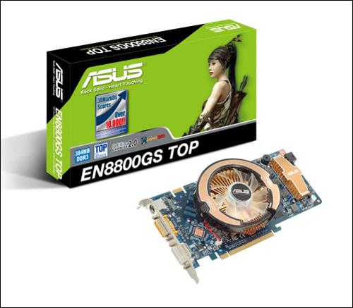 ASUS EN8800GS/TOP/HDTP/348M