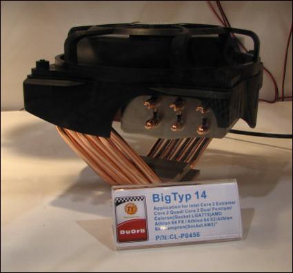 Thermaltake Big Typ 14