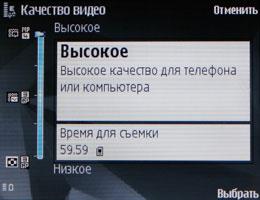 Nokia N81. Меню