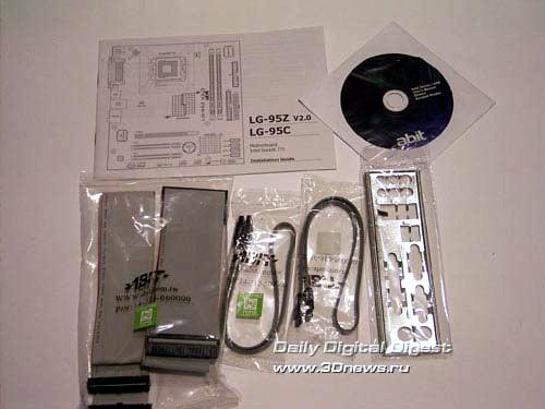abit LG-95C package bundle