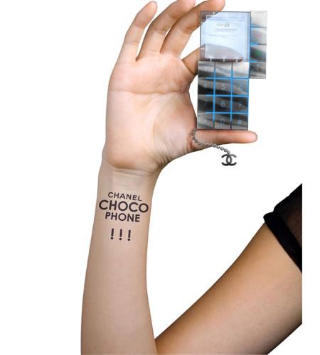 Chanel Choco Phone: по-настоящему женский телефон.