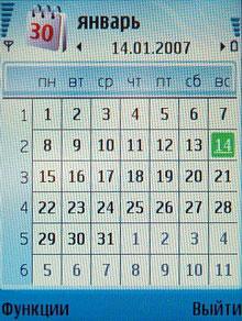 Nokia E51 Календарь