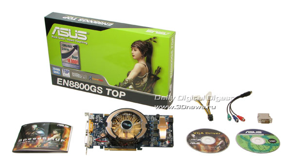ASUS EN8800GS TOP: package bundle