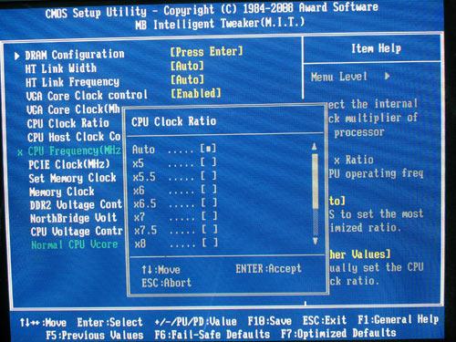 تقرير عن اللوحة الأم جيجابايت bios_select_multi1.jpg