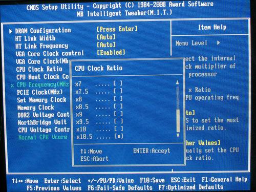 تقرير عن اللوحة الأم جيجابايت bios_select_multi2.jpg