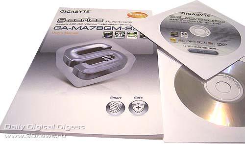 Gigabyte MA78GM-S2H