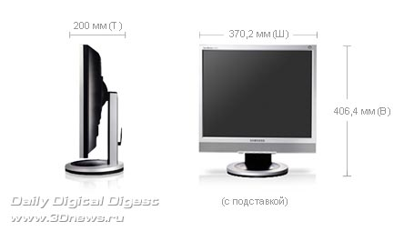 Samsung 720XT. Габариты.