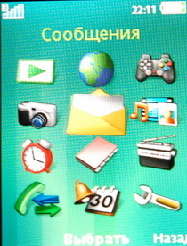 Sony Ericsson K660i menu