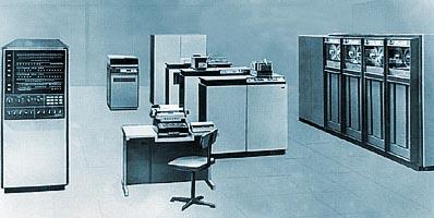 Когда компьютеры были большими. Мемуарное