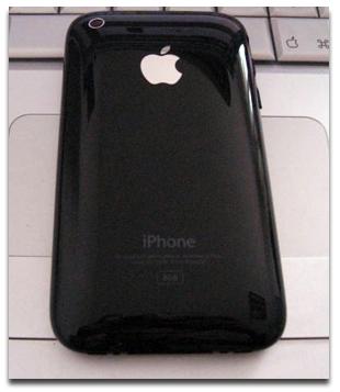 3g_iphone-casing.jpg
