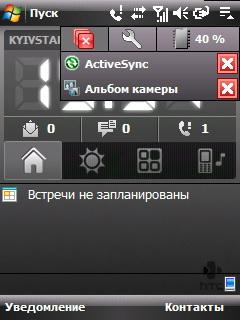 Screen28.jpg