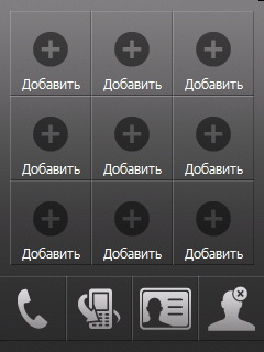 HTC Touch Dual. Меню TouchFlo