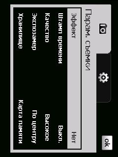 HTC Touch Dual. Фоторежим.
