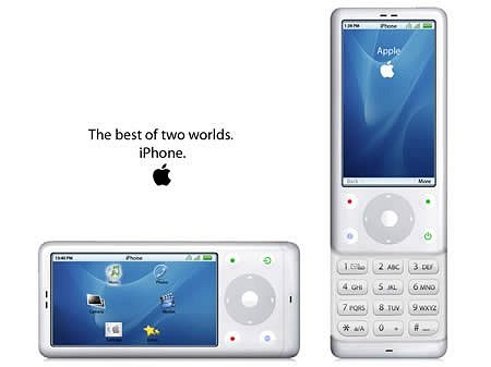 iPhone-слайдер (фантазия дизайнера)