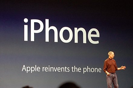 Steve Jobs представляет iPhone