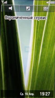 Samsung F490. Главное окно.