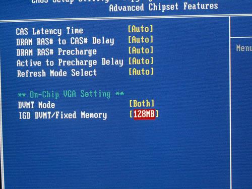 Gigabyte 945GCMCL