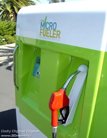 E-Fuel 100 MicoFueler
