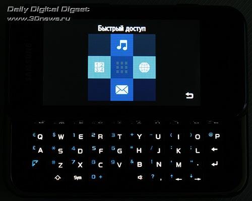 Samsung F700. Встроенная клавиатура.