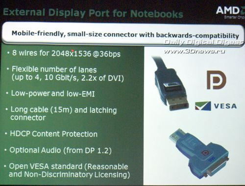 Платформа AMD Puma - Display Port