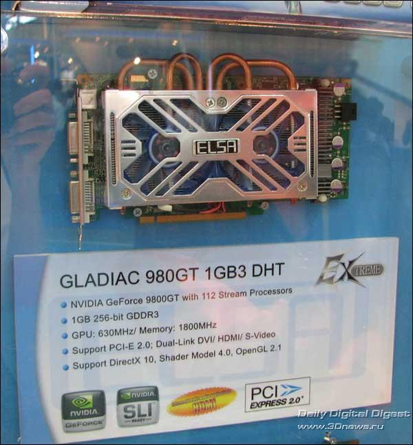 ELSA GLADIAC 980GT 1GB3 DHT