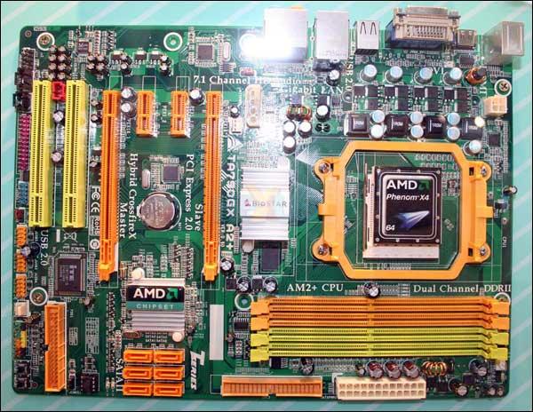 Biostar TA790GX A2+