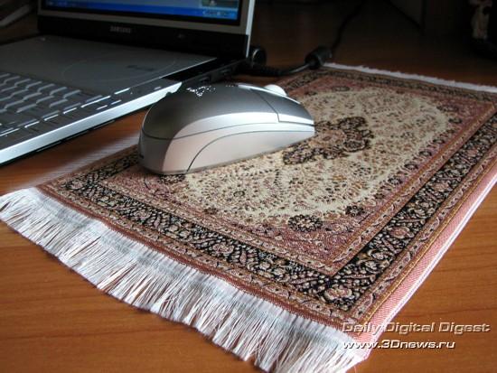 iran_mousepad_2