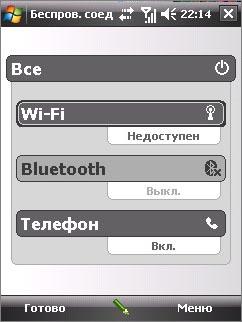 wireless1.jpg